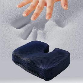 座り心地が良い立体クッション・ネイビー ( クッション 低反発 角型 低反発クッション 体圧分散 腰痛 姿勢 対策 腰痛対策 デスクワーク オフィス 椅子用 座布団 立体クッション 椅子用クッション 椅子用座布団 )