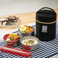 ランチバッグスープジャー用保温バッグ保冷バッグポーチ