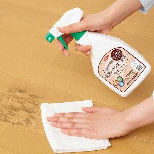 フローリングワックス 床掃除 洗剤 洗浄とワックス効果のクリーナー 500ml ( 床 掃除 ワックス フローリング 2度拭き不要 ワックスがけ 天然素材 拭き掃除 床拭き 大掃除 )