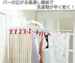 洗濯ハンガーウィングアルミ風通しハンガーピンチ30個