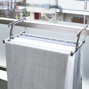 洗濯ハンガー 伸縮ランドリーラック 物干し 省スペース 洗濯 ( タオルハンガー バスタオルハンガー ラック ベランダ バルコニー 手すり 部屋 室内 浴室乾燥 ドア 窓枠 スライド 折り畳み 伸