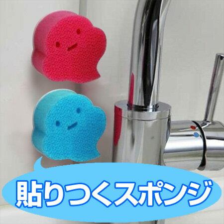 貼りつくシンク・蛇口用クリーナー スポンジ 2個入 ( 掃除 たわし ミニサイズ タワシ キッチン 台所 )