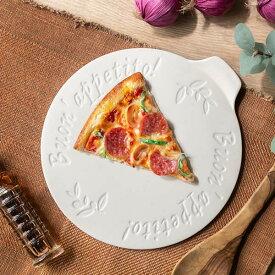 ピザプレート 25cm 陶器 瀬戸焼 日本製 ( 電子レンジ対応 ピザ 焼き直し プレート オーブン対応 耐熱皿 お皿 食器 ピザストーン )