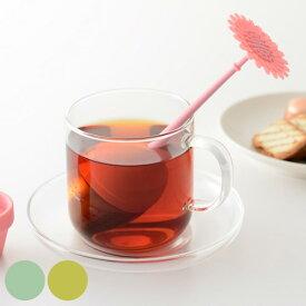 ティープレス 茶漉し 一人分 紅茶 ホルダー付 ( ストレーナー 茶こし 紅茶 ティーインフューザー ティーストレーナー ティーバッグ お茶パック 代用 エコ )