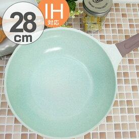 ヒスイフライパン 翡翠 セラミック ウォックパン 28cm 深型 IH対応 PFOAフリー ( 送料無料 ガス火対応 ディープフライパン 軽量 ヒスイ セラミックコーティング セラミック加工 PFOA不使用 天然石 調理用品 いため鍋 なべ )