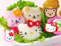 【子供が喜ぶお弁当】簡単キャラ弁!人気キャラクターや動物など、かわいいおにぎりの押し型をおしえて!