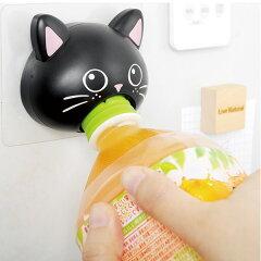 ペットボトルキャップオープナーキャップオープニャー黒猫