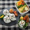 【デコ弁グッズ】キュートなハロウィンお弁当!簡単にできちゃうグッズって?