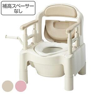 ポータブルトイレ 補高スペーサーなし 標準便座 ノーマルタイプ 介護用 ちびくまくんシリーズ 日本製 ( 送料無料 トイレ 介護 ポータブル 腰掛便座 洋式 樹脂製 洋式トイレ 立ち上がりやす