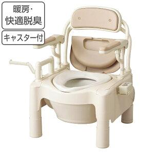 ポータブルトイレ 暖房便座 高さ49cm 快適脱臭 キャスター付 ちびくまくん 介護用 FX-CPはねあげ 日本製 ( 送料無料 トイレ 介護 腰掛便座 洋式 樹脂製 洋式トイレ キャスター 暖房 脱臭 便座