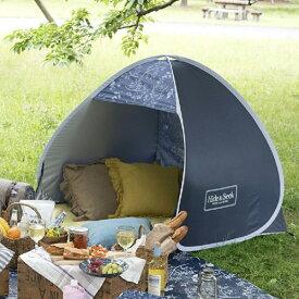 簡単テント Hide&Seek ポップアップテント ( テント 簡易テント ワンタッチ ポップアップ式 3〜4 折りたたみ ワンタッチテント コンパクト 軽量 コンパクト収納 サンシェード ビーチテント UVカット )