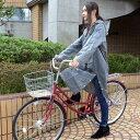 レインコート カッパ スリット入り 自転車 大人用 フリーサイズ 着丈115cm ギンガムチェック ( レインウェア 雨カッパ 雨具 Raincoat かっぱ レイングッズ 雨合羽 レディース )