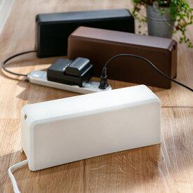 ケーブル収納 ケーブルボックス マルチタップカバー 4口タイプに対応 ( タップボックス コード収納 コードボックス 収納 コードケース コンセント 整理 電源 タップ カバーふた付き 配線カバー ケーブル隠し プラスチック 製 )