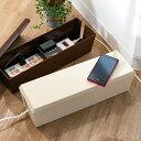 ケーブルボックス タップ 長さ32.5cm 対応 木目調 タップ収納 コード 収納 収納ボックス ( ケーブル収納 タップボッ…