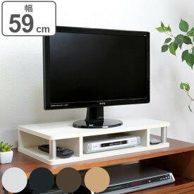 テレビ台 AVボード ちょい足しラック 幅59cm ( 送料無料 TVボード TV台 DVDラック 26V型 テレビボード 高さ調整 AVラック 高さ足し 高さだし 高さ10cm シンプル )