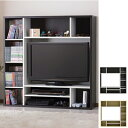 テレビ台 壁面収納 DVDラック付 オールインワン 幅115cm ( 送料無料 TV台 TVボード 壁面 ラック 収納 リビング ハイタイプ 本棚 ローボード 収納 おしゃれ シンプル 上下反転 模様