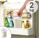 米びつ 密閉米びつ 2kg 計量カップ付き ( ライスボックス 米櫃 こめびつ ライスストッカー 米ストッカー 冷蔵庫 ドア…