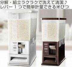 米びつ計量米びつ6kg型1合計量プラスチック製組み立て式