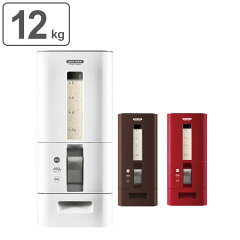 米びつS計量米びつ12kg型1合計量プラスチック製組み立て式