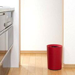 ゴミ箱6.7L丸型くず入れコンパクトダストボックス