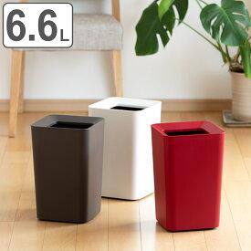 ゴミ箱 6.6L 角型 くず入れ コンパクト ダストボックス ( ごみ箱 屑入れ リビング 袋 見えない シンプル おしゃれ 白 くずかご 6.6リットル 縦型 角形 四角 小型 )