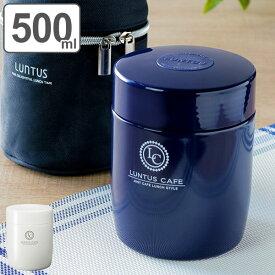 弁当箱 保温弁当箱 スープジャー ランタス スープボトル 500ml ( フードポット 保温 保冷 お弁当箱 ランチボックス スープマグ スープポット スープウォーマー ランチポット ステンレス )