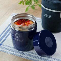 弁当箱保温弁当箱スープジャーランタススープボトル500ml
