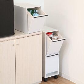ゴミ箱 分別 縦型 3段 分別ワゴン 分別ごみ箱 スリム ( 送料無料 ごみ箱 キッチン 分別 分別ゴミ箱 キャスター付き ふた付き 隙間 おしゃれ 37.5L ダストボックス 3分別 37.5リットル 白 ホワイト )