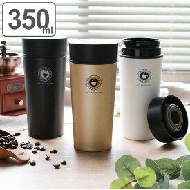 水筒 ステンレス 真空断熱携帯タンブラー 350ml マグボトル コーヒー ( 保温 保冷 コーヒー用 ステンレスマグボトル おしゃれ 蓋付き ステンレス製 ふた付き マグ ボトル カフェマグ 真空断熱 広口 スタイリッシュ シンプル )