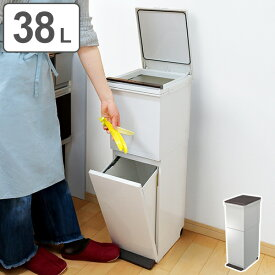 ゴミ箱 分別 2段 スリム パッキン付き 防臭 38L 縦型 分別ゴミ箱 ベーシックカラー ( 送料無料 キッチン 分別 ごみ箱 ふた付き プッシュ ペダル フタ付き 袋 見えない キャスター付き 臭わない 生ごみ おむつ ダストボックス )