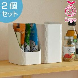 キッチンストッカー 小袋すっきりストックボックス2個組 leye レイエ 日本製 ( ストッカー 収納ケース ストックケース キッチン収納ケース 整理 収納ストッカー 収納ボックス 収納BOX 小物入れ キッチン小物 キッチン用品 )