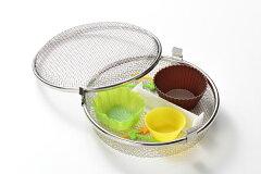 食洗機用小物バスケット小物が洗える食洗機カゴleyeレイエ日本製