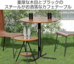 テーブルカフェテーブルプロップ