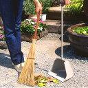 ほうき ちりとり セット 名匠 庭園チリトーレ( 庭園箒 箒 ホウキ チリトリ おしゃれ お掃除 掃き掃除 玄関 小石 …