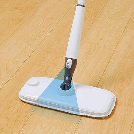 スプレーモップ 本体 フローリング 水拭き スプレーフロアモップ ( 掃除用品 マイクロファイバー 床 ワイパー スプレー付き 洗剤使用可 すき間 拭き掃除 床掃除 フロア タイル 皮脂汚れ ホコリ 床 キッチン リビング )
