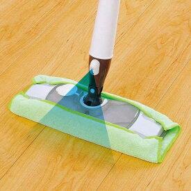 フロアワイパー 本体 スプレー付き 水拭き フローリング スプレーフロアワイパー ( 掃除用品 マイクロファイバー 床 モップ スプレー付き タンク取り外し可能 洗剤使用可 すき間 拭き掃除 床掃除 フロア 皮脂汚れ ホコリ 床 )