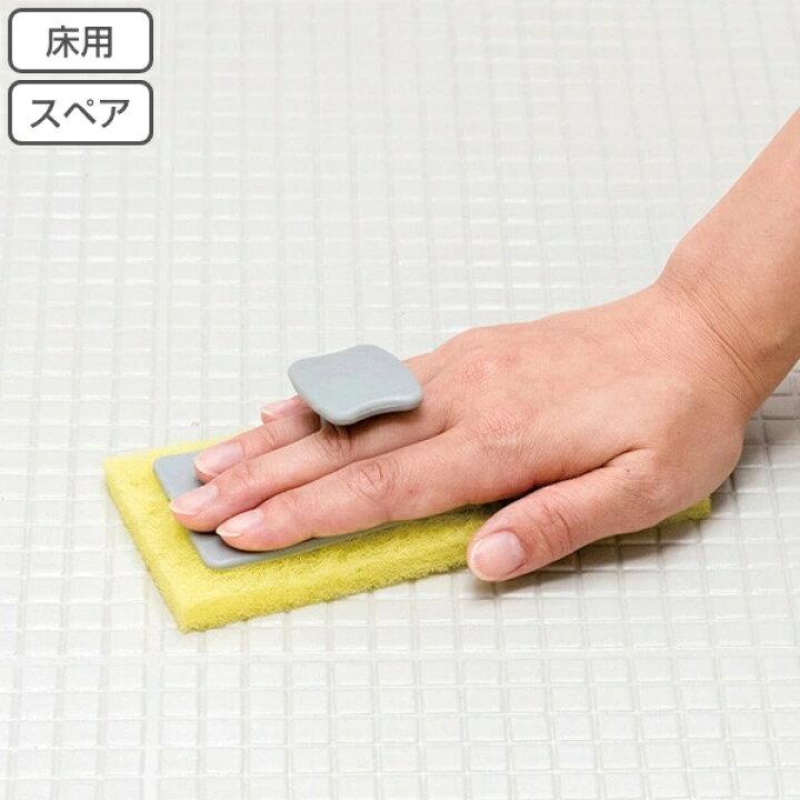 「お風呂床 フッ素加工」の画像検索結果