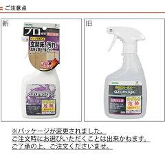 玄関床洗剤400mlアズマジックスプレー