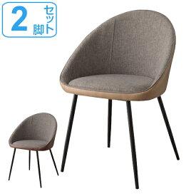 チェア 2脚セット 座面高約46cm 椅子 スチール ソフトレザー ( 送料無料 イス ダイニングチェア ダイニングチェアー チェアー いす 食卓椅子 リビングチェア 合皮 スチールフレーム 2個セット )