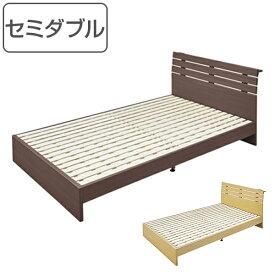 ベッド セミダブルベッド すのこベッド コンセント付 ( 送料無料 ベット フレーム セミダブル すのこ 収納 ヘッドボード 木製ベット ベッドフレーム 2口 コンセント 充電 )