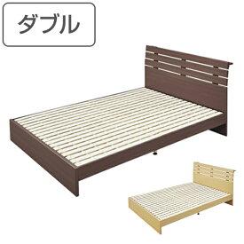 ベッド ダブルベッド すのこベッド コンセント付 ( 送料無料 ベット フレーム ダブル すのこ 収納 ヘッドボード 木製ベット ベッドフレーム 2口 コンセント 充電 )