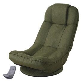 フロアチェア 回転座椅子 バケットリクライナー 幅52cm ( 送料無料 リクライニングチェア 座椅子 チェア チェアー 完成品 ローソファー ソファー リクライニング 回転 回転式 パーソナルチェア リラックスチェア ハイバックチェア )
