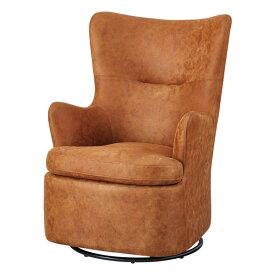 ロッキングチェア 座面高48cm 回転式 チェア ソファ ラウンドチェア クロスレザー 椅子 イス ひじ掛け ( 送料無料 ソファー 一人掛け フロアソファ リビングソファ ハイバック チェアー おしゃれ 回転椅子 ロッキングソファ )