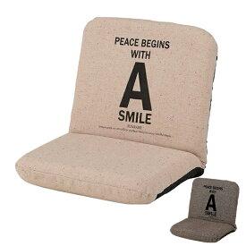 座椅子 幅47cm フロアチェア 折り畳み リクライニング 14段階 座いす コンパクト ( 送料無料 座イス チェア 椅子 いす イス ローチェア ソファ リクライニングチェア フロアソファ フロアチェアー 1人掛け おしゃれ )
