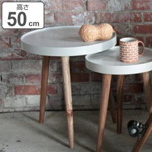 トレーテーブル 高さ50cm サイドテーブル 木製 天然木 トレー テーブル 花台 ( 送料無料 トレイテーブル ソファサイド ソファテーブル ベッドサイド コーヒーテーブル リビング おしゃれ ミ