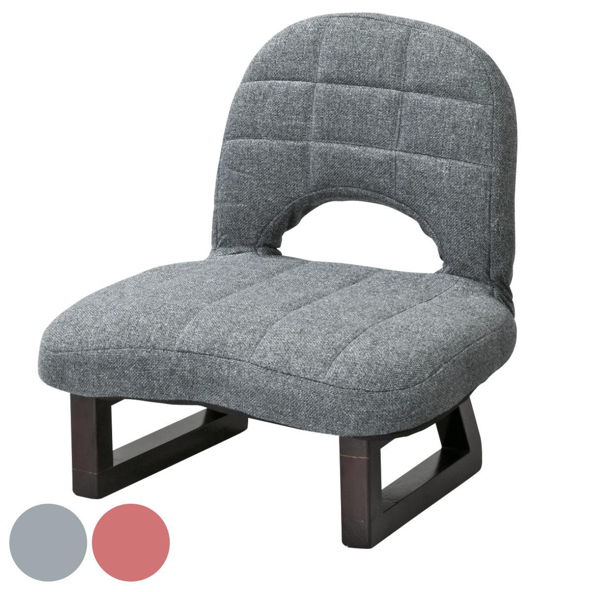 正座椅子 背もたれ付 折りたたみ ( 椅子 ローチェア 送料無料 )