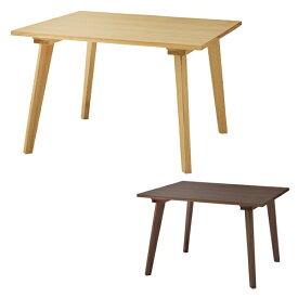 木製テーブル ダイニングテーブル モティ ( 送料無料 机 テーブル リビングテーブル 木製 デスク 天然木 食卓テーブル 食卓 ダイニング おしゃれ カフェ )