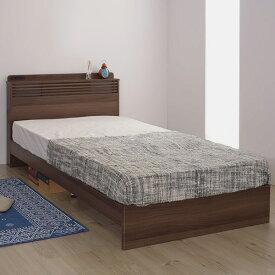 ベッド シングルベッド LED照明付き ( 送料無料 ベッドフレーム シングル 照明 木製 ベッド本体 ヘッドボード コンセント 寝具 寝室 子供部屋 シングルサイズ 一人暮らし スタイリッシュ 通気性 )