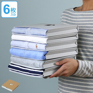 Tシャツ収納 TATEMU 厚手サイズ 同色6枚入 日本製 ( たてむ 収納 衣類 整理 畳む 立てる 衣類収納 ダンボール 収納 ボックス グッズ 長袖 ロンT ポロシャツ おしゃれ 雑貨 Tシャツ )