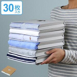 Tシャツ収納 TATEMU 厚手サイズ 同色30枚入 日本製 ( 送料無料 たてむ 収納 衣類 整理 畳む 立てる 衣類収納 ダンボール グッズ 長袖 ロンT ポロシャツ おしゃれ 雑貨 Tシャツ )